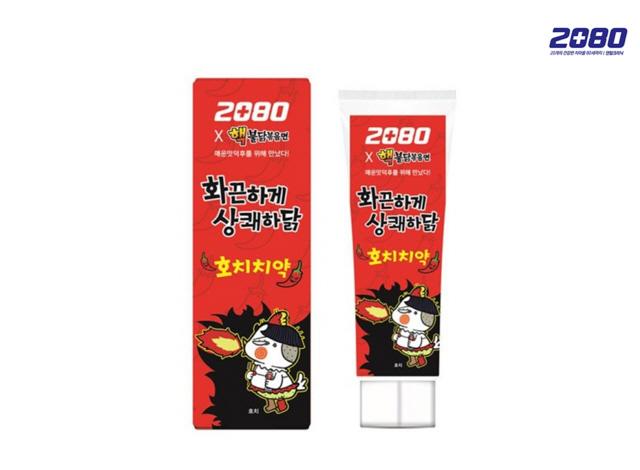 [한입뉴스]두 달 만에 8만개 팔린 치약은…'2080 불닭볶음면'