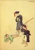 [책꽂이]조선시대 매품팔이·똥장수는 얼마나 벌었을까