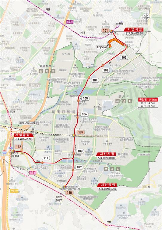 마천역에서 우남역까지…위례선 트램 기본계획 승인