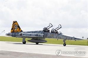 대만 F-5 전투기 이륙 직후 바다로 추락…조종사 숨진채 발견