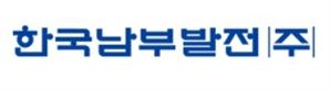 [혁신 공기업]남부발전 'e-업무수첩' 등 발전현장 스마트화 가속