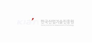[혁신 공기업] 한국산업기술진흥원, 기업 R&D·인재발굴 지원 '비대면 관리' 강화