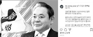 """""""제 홈런에 눈떴던 회장님…"""" 이승엽, 故이건희 추모"""