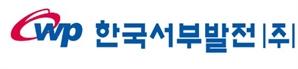 [혁신 공기업]한국서부발전, 2030년까지 발전기자재 국산화율 90%로