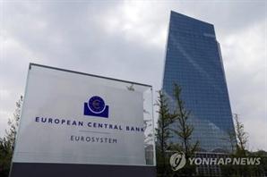 ECB, 금리 동결…코로나19 대응채권 매입규모 유지