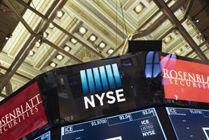 뉴욕증시, 성장률 V자 반등에 상승 출발 …다우, 0.31% 올라