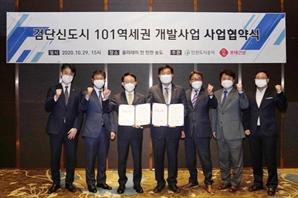 롯데건설 컨소, 1조1,800억 검단역세권 개발사업 협약