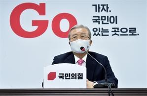 """김종인 위원장, """"박근혜 대통령 판결 확정 후 대국민 사과하겠다"""""""