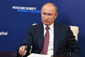 """푸틴 """"어떤 차기 미국 정권과도 함께 일할 준비"""""""
