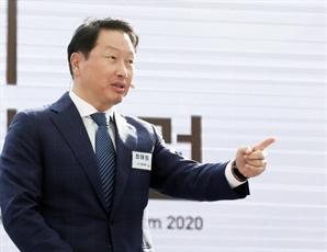 """최태원 """"기업의 짧은 시야 반성…새 역할 앞장설것"""""""