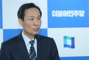 """우상호 """"국민께 죄송하지만…공천 안하면 '대선까지 내놔야 될 수도' 판단"""""""