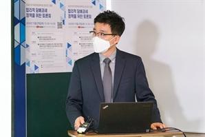 한국정부회계학회 29일 포럼 개최…코로나 속 담배 소비 증가 잡을 묘안 제시