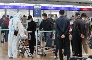 인천공항, 베이징 직항 재개