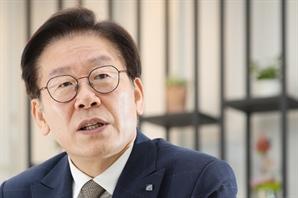 """이재명, MB 실형 확정에 """"검찰개혁으로 법과 원칙 지켜야"""""""