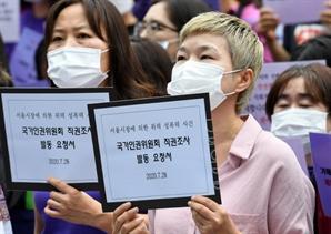 """박원순 성추행 피해자 이낙연 사과에 """"도대체 무엇에 대해 사과한다는 거냐"""""""