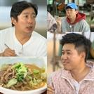 '보는날이 장날' 이연복X홍윤화, 군침 자극 요리 공개에 김종민 '먹방' 시전