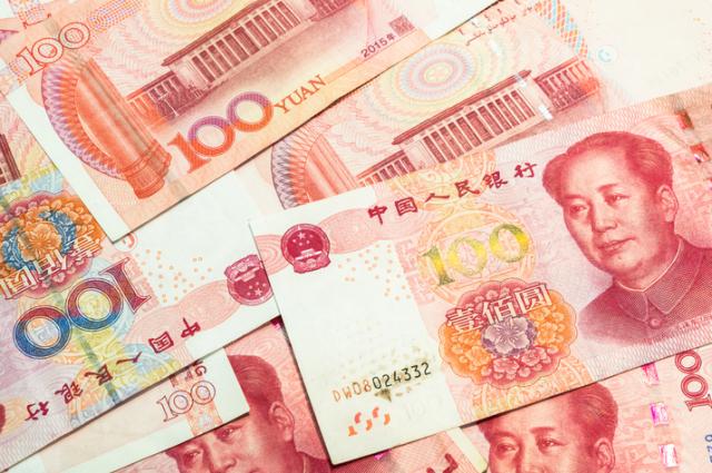 중국 CBDC, 거래 금액 3,000억 원 넘겼다
