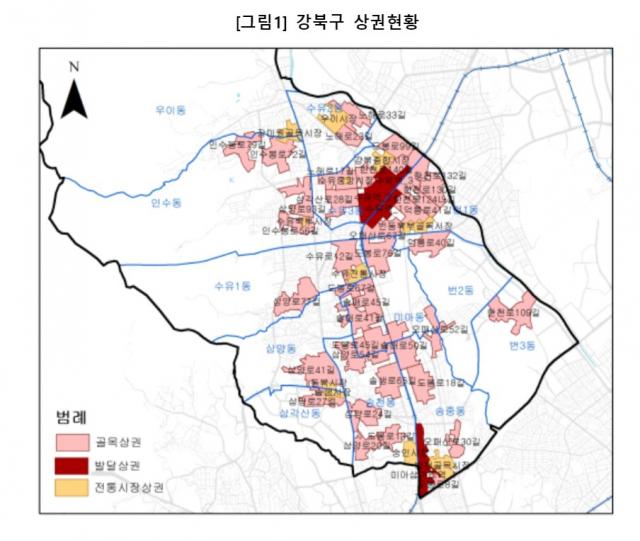 [상권 스포트라이트_강북구편] 전통시장 상권 비중이 높은 강북구