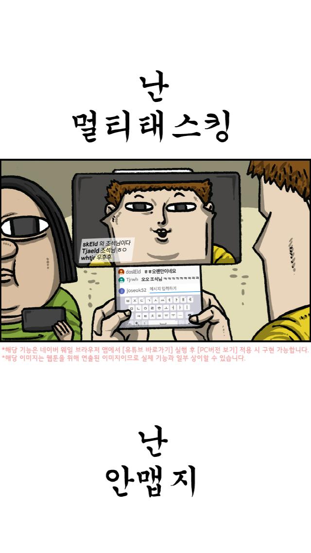 LG 윙, 오바마 출연한 美 토크쇼에 나온 이유는?