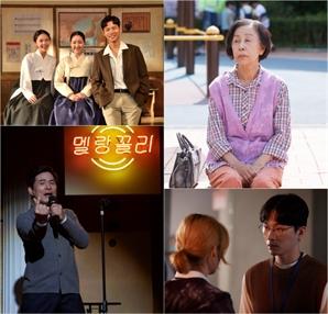 지상파 유일 단막극...반갑다 '드라마스페셜'