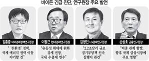 """""""美 TPP 재가입 추진 가능성...韓, 새로운 통상전략 짜야"""""""