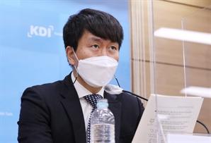 """KDI """"코로나 대응 돈풀기, 집값 급등에 영향"""""""