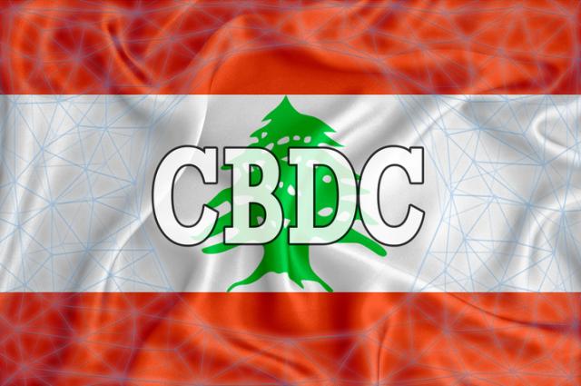 레바논 경제난 해결책으로 내년 디지털 통화 도입 계획