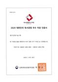 한전기술, 2년 연속 '독서 경영 우수 직장'