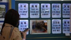 """""""전세난 지쳤다"""" 전국 확산에…지방 아파트 값 8년만에 최고 상승"""