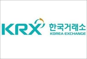 한국거래소, 차기 이사장 선임 절차 개시