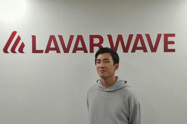 [잡플리]김태원 라바웨이브 팀장이 전하는 '화이트해커'라는 직업