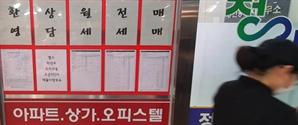 '영끌' '빚투' 시대의 종말?...차주별 DSR 40% Q&A