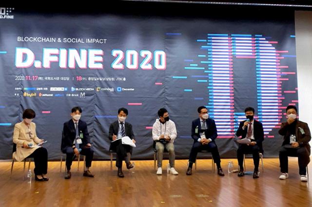 [D.FINE 2020]FIU '특금법 시행하면 사업 종료하는 거래소 나온다…투자자 주의해야'