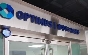 옵티머스 사기 연루 스킨앤스킨 상장 폐지 위기