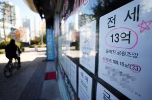 '집값 상승↔전세대란' 규제 악순환… 아파트값 상승률 8년만에 최고