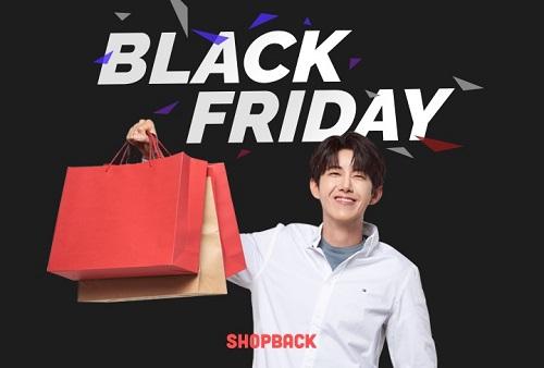 샵백 코리아, 블랙프라이데이 쇼핑 키워드 '가전·럭셔리·패션'… 최대 20% 캐시백 '블랙특강' 프로모션