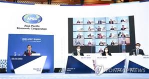 """APEC 쿠알라룸푸르 선언…정상들 """"백신에 공평한 접근 필요"""""""