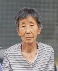 '강제징용 산증인' 재일동포 강경남 할머니 별세