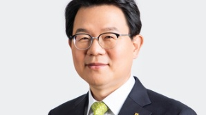 차기 은행연합회장 단독 후보에 김광수 농협금융지주 회장