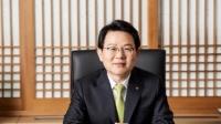 차기 은행연합회장 최종 후보에 김광수 NH농협금융 회장