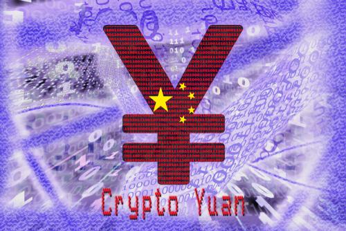 중국 내달 쑤저우에서 디지털 위안 2차 실전 시험