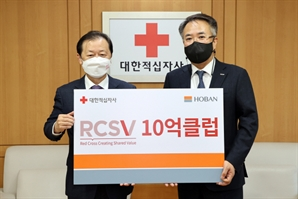 호반건설, 건설업계 최초 고액기부모임 'RCSV 10억클럽' 가입