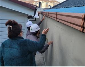 반도건설, 창원서 주거취약계층 위한 '사랑의 집 선물' 동참