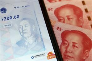 中서 '금융혁신'은 그림의 떡?…3조 디지털債 발행 직전 취소