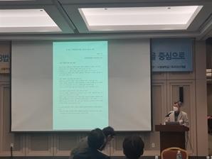 서울부동산포럼, 창립 17주년 기념 세미나 개최