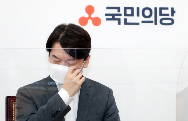 안철수, 3차 재난지원금 '선별' 강조…'가장 효율적으로 써야'