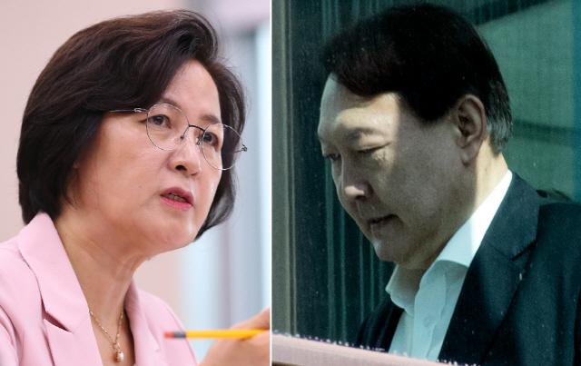 [전문]추미애, 윤석열 검찰총장 직무배제… 헌정 사상 초유