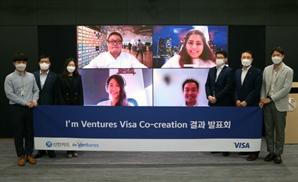 신한카드, VISA와 신사업 육성 성과 거둬