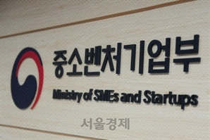 김영란법 4년…韓 청렴수준 되물은 한 중기부 공무원