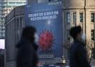 한국 '코로나 시대' 살기좋은 나라 4위에…일본은 왜 2위?
